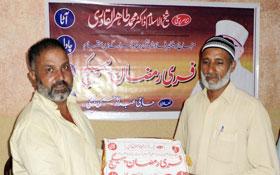دھد و بسرا: منہاج ویلفیئر فاؤنڈیشن کے زیراہتمام غریب افراد میں راشن کی تقسیم