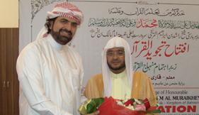 بحرین: منہاج القرآن انٹرنیشنل بحرین کے زیر اہتمام تجوید القرآن کلاس کا آغاز