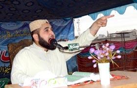 چکوال میں درس عرفان القرآن کا آغاز