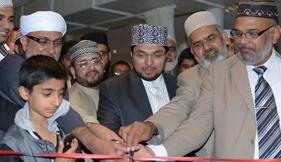 ناروے: منہاج القرآن انٹرنیشنل اوسلو کے دفتر کا افتتاح