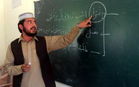 نیلم: نظامت تربیت کے زیراہتمام سکولز اور کالجز میں تعارفی کلاسز کا انعقاد