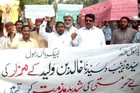 سیدہ بی بی زینب (رض) اور حضرت خالد بن ولید (رض) کے مزار پر حملے کے خلاف پاکستان عوامی تحریک کا احتجاجی مظاہرہ