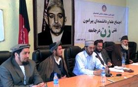 ڈاکٹر غلام محمد قمر کا دورہ افغانستان