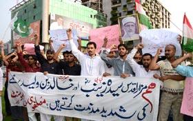 حضرت خالد بن ولید رضی اللہ عنہ اور حضرت سیدہ بی بی زینب رضی اللہ عنہا کے مزارات پر حملہ کے خلاف مصطفوی سٹوڈنٹس موومنٹ کا احتجاجی مظاہرہ