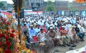 لاہور: 5 روزہ دروس عرفان القرآن کی افتتاحی نشست