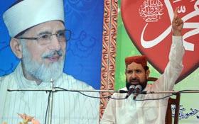 لاہور: 5 روزہ دروس عرفان القرآن کی دوسری نشست