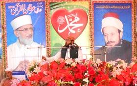 لاہور: 5 روزہ دروس عرفان القرآن کی چوتھی نشست