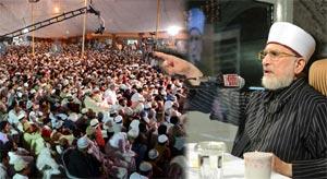 شہر اعتکاف 2013: شیخ الاسلام کا افتتاحی خطاب