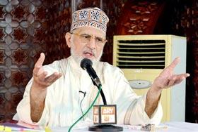 Inauguration Ceremony of Ma`arij al-Sunan li al-Najat min al-Dalal wa al-Fitan