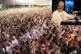 Itikaf City: Annaul Mehfil-e-Naat held