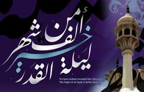 Shaykh-ul-Islam to address International Spiritual Gathering tonight