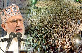 Itikaf 2013: Societal sensitization needed regarding women's rights in Islam: Dr Tahir-ul-Qadri