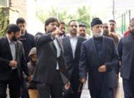 Shaykh-ul-Islam visits Bradford Mega Project site