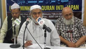 جاپان: منہاج القرآن انٹرنیشنل کے مرکز میں شوال کا چاند دیکھنے سے متعلق اجلاس