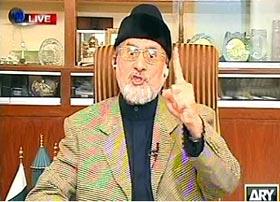 ڈاکٹر محمد طاہرالقادری کا (ARY نیوز کے پروگرام سوال یہ ہے میں) ڈاکٹر دانش کو خصوصی انٹرویو