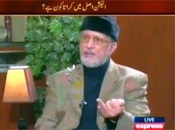 ڈاکٹر محمد طاہرالقادری کا (ایکسپریس نیوز کے پروگرام تکرار میں) عمران خان کو خصوصی انٹرویو