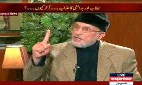 Leadership be elected directly: Dr Tahir-ul-Qadri talks in Express News' programme 'Takrar'
