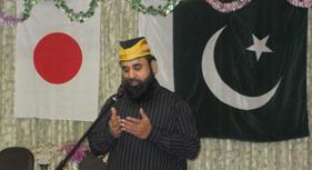 جاپان: یوم پاکستان کے سلسلہ میں گرینڈ ڈنر