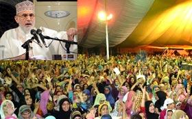 Lahore: Women's Itikaf Camp 2013