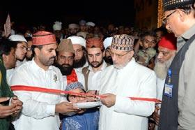 Shaykh-ul-Islam inaugurates Minara-tus-Salam (Gosha-e-Durood building)