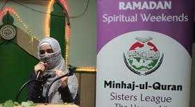 MSL (The Hague, Netherlands) organizes Ramadan Spiritual Weekends