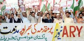 ARY نیوز کے ساتھ اظہار یکجہتی کیلئے پاکستان عوامی تحریک کے ملک بھر میں احتجاجی مظاہرے