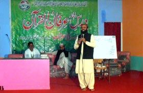 کوٹ عبدالمالک میں عرفان القرآن کورس کی افتتاحی تقریب