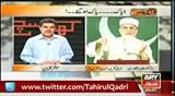 Jamhoori Aamriyyat vs Aazadi-e-Sahafat Dr Tahir-ul-Qadri theek kehty thy