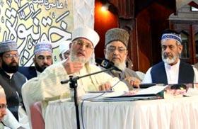 باہمی اختلافات بالائے طاق رکھ کر امت مسلمہ کو اتحاد اور بھائی چارے کی راہ اپنانا ہو گی، شیخ الاسلام کا تاجدار ختم نبوت کانفرنس سے خطاب
