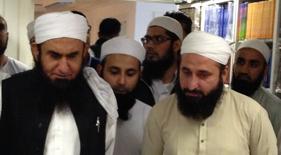 ڈنمارک: معروف مذہبی سکالر مولانا طارق جمیل کی مرکز منہاج القر آن ڈنمارک آمد