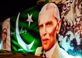 Today's Pakistan in clash with Quaid-e-Azam's ideals: Dr Tahir-ul-Qadri addresses a memorial ceremony