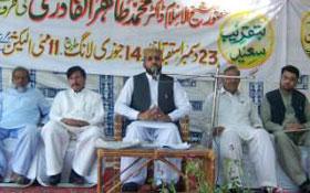گوجرہ: تحریک منہاج القرآن کا ضلعی ورکرز کنونشن
