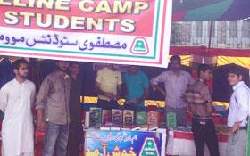 میرپور: ایم ایس ایم کا سٹوڈنٹس گائیڈنس کیمپ