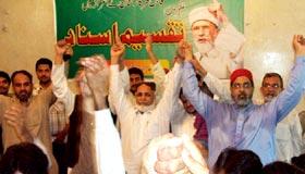 تقریب تقسیم اسناد اقبال ٹاؤن لاہور