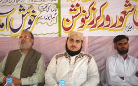 دولتالہ: تحریک منہاج القرآن کا بیدارئ شعور ورکرز کنونشن