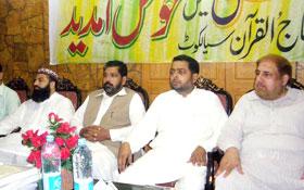 سیالکوٹ: تحریک منہاج القرآن کا بیدارئ شعور ورکرز کنونشن