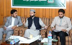 لاہور: ایم ایس ایم کی نومنتخب سنٹرل کیبنٹ کا اجلاس