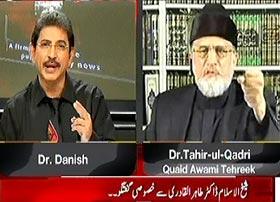 اے آر وائی نیوز: ڈاکٹر طاہرالقادری کا ڈاکٹر دانش کے ساتھ خصوصی انٹرویو