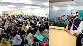 Dr Hassan Mohi-ud-Din Qadri addresses MWL's workshop