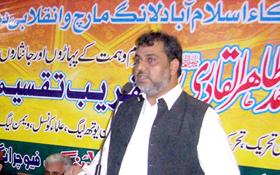 گوجرانوالہ: پاکستان عوامی تحریک پی پی 92 کے زیراہتمام ورکرز کنونشن