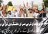 دہشت گردی کی المناک کارروائی پاکستان پرحملہ ہے، تین روزہ سوگ کا اعلان۔ سیکرٹری جنرل پاکستان عوامی تحریک