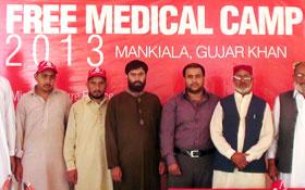 گوجر خان: منہاج ویلفیئر فاؤنڈیشن کے زیراہتمام فری میڈیکل کیمپ