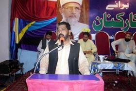 نارووال: ڈاکٹر طاہر القادری نے 11 مئی سے پہلے جو کچھ کہا آج لفظ بلفظ سچ ثابت ہو چکا ہے، ساجد بھٹی کا ورکرز کنونش سے خطاب