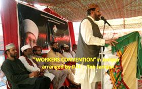 جام پور: پاکستان عوامی تحریک کے زیراہتمام ورکرز کنونشن