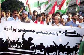 کراچی: پشاور چرچ دھماکوں کی شدید ترین مذمت کرتے ہیں، مسیحیوں کا قتل عام قومی سانحہ ہے، سید اوسط علی