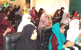 کراچی: ایم ایس ایم سسٹرز کے زیراہتمام یوم دفاع پاکستان کے سلسلہ میں تقریب