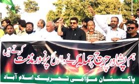 اسلام آباد: چرچ پردہشت گردی کی المناک کارروائی پاکستان پر حملہ ہے، عمر ریاض عباسی