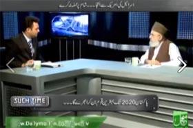 Agha Murtaza Poya on Such TV
