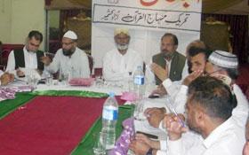 آزادکشمیر: تحریک منہاج القرآن کی مشاورتی کونسل کا اجلاس