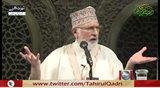 Hum Sunaar Ki Tarah Thuk Thuk Nahi Karty - Dr Tahir-ul-Qadri